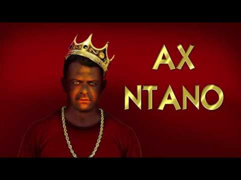 Tus - Αχ Ντάνο | Ax Ntano - Official Audio Release
