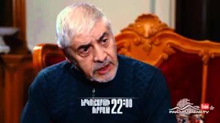 Verjin Hayrik - Episode 16 - 30.11.2015