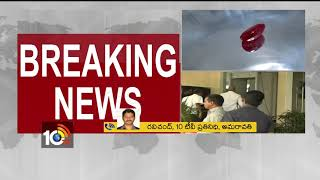 CM Chandrababu Meets With TDD Officers Over TDD Temple Jewelry Missing