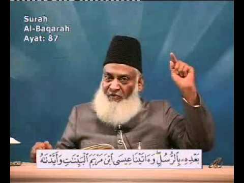 Bayan-ul-quran By Dr.israr Ahmed surah Al-baqarah Ayaat: 85-107 Lecture 9 video
