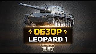 WoT Blitz - Leopard 1. Обзор. Лучший СТ-10! - World Of Tanks Blitz (WoTB)