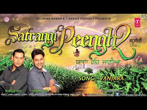 Watch Harbhajan Mann New Song Vanjaara || Satrangi Peengh 2
