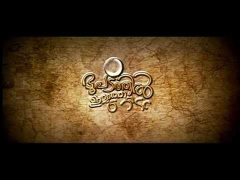 Bhoopadathil Illatha Oridam Official Title Song.mp4 video