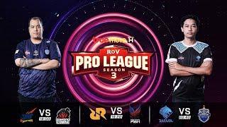 MIG vs TDC | RRQ vs WPFF | BRUTD vs BZ - RPL Thái Lan Mùa 3 - Garena Liên Quân Mobile