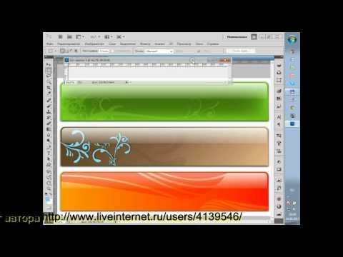 Создание сайтов. Google sites. Создание header и фона сайта