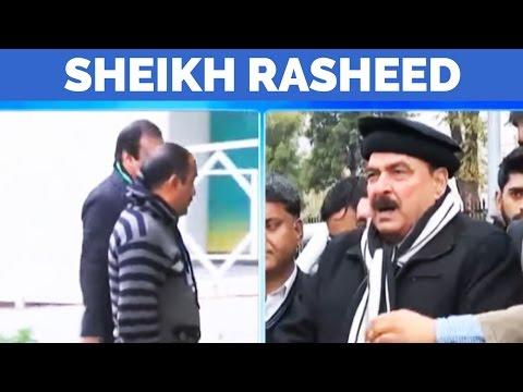 Sheikh Rasheed - Panama Case is World's Most Interesting Court Case
