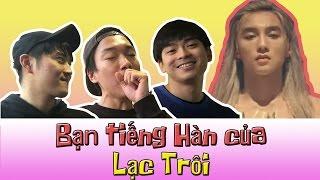 LẠC TRÔI_Người HànQuốc cover bài hát LẠC TRÔI của SƠN TÙNG M-TP 베트남V-pop Cover