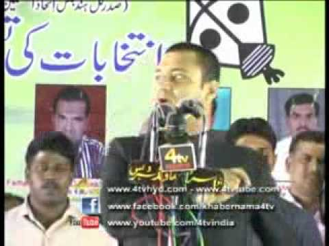 Babri Masjid Issue - Akbaruddin Owaisi Speech