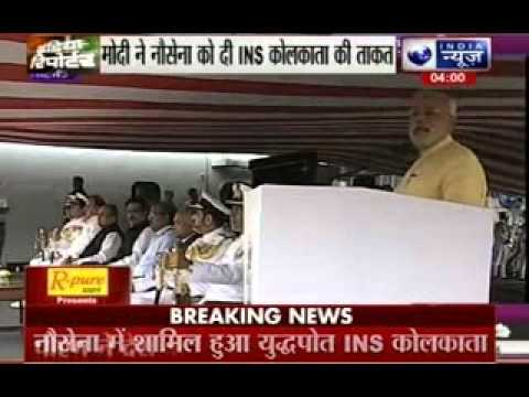Prime Minister Narendra Modi inducts INS Kolkata into Indian Navy
