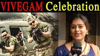 Thala Ajith's Vivegam Movie First Day First Show Fans Celebration
