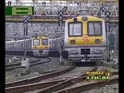 Mumbai Local Train (मुम्बई लोकल ट्रैन)...