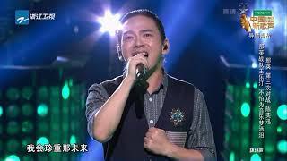 【单曲纯享】王乐汀《怕你为自己流泪》豪迈演出风格 高音为自己呐喊《中国新歌声2》第9期 SING!CHINA S2 EP 9 20170908 官方HD