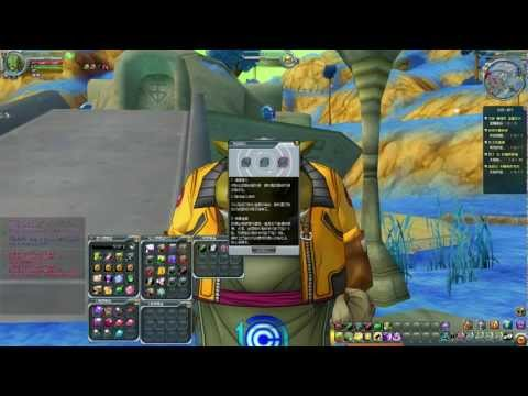 Dragon Ball Online- Refinamento