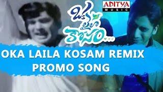 Oka Laila Kosam Remix Promo Video Song    Oka Laila Kosam Telugu Movie