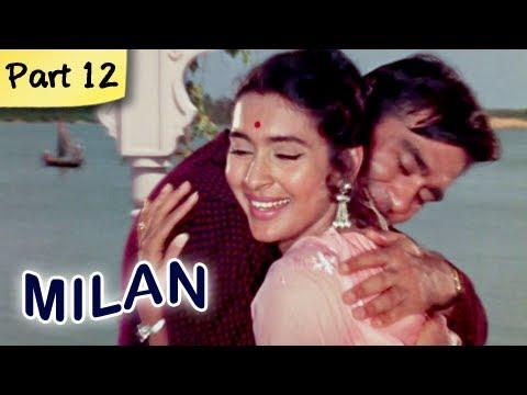 Milan (HD) - Part 12 of 12 - Classic Romantic Hindi Blockbuster...
