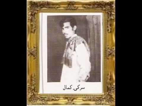 Part Kk 3 Of 18  Damsaz Marwat Songs 1982 Dastan lyrics Sarkey Kamaal video