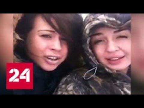 Пропавшая модель Анна Лисовская нашлась в следственном изоляторе - Россия 24