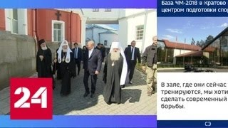 Владимир Путин прибыл на Валаам - Россия 24