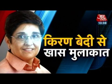 Exclusive: BJP leader Kiran Bedi