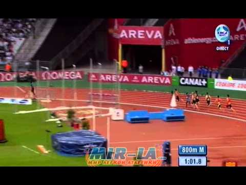 David RUDISHA 1:41.54 - 800m Diamond League 2012 Paris - MIR-La.com