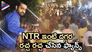 Jr NTR Fans Hungama | Fans Celebrate Jr NTR Birthday | Aravindha Sametha | #HappyBirthdayNTR