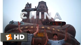 We Are Blood (2015) - Skateboarding in China Scene (5/10) | Movieclips