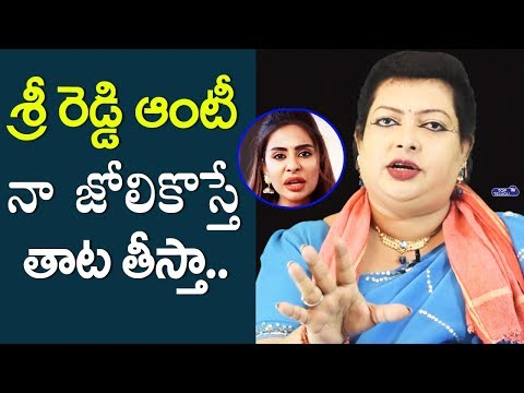Devi Grandham Strong Reply to Sri Reddy Over her Comments | Janasena Party | Pawan Kalyan