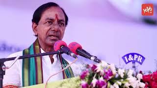 తెలంగాణలో మరో రెండు  కొత్త జిల్లాలు | Telangana News | CM KCR | TRS | Telangana Districts