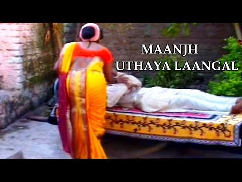 maanjh Uthaya Laangal Marathi Video Song | Rambha Ga Kashala Martes Bomba | Milind Shinde video