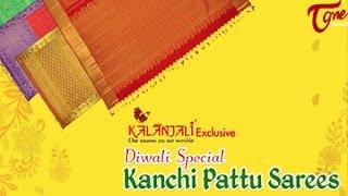 Diwali Special Kanchi Pattu Sarees from Kalanjali