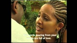 Ethiopian Movie - Askerenu