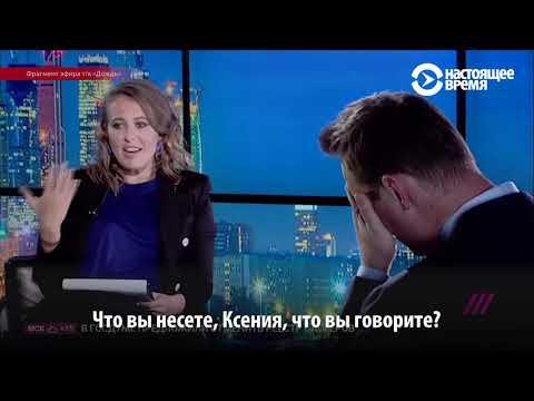 Как поссорились Собчак и Навальный