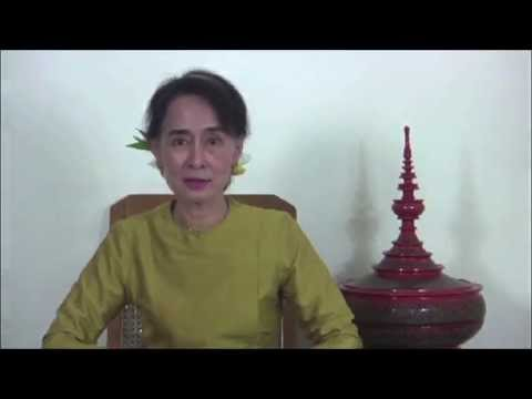 Aung San Suu Kyi Congratulates Hillary Clinton via Video at 2013 Distinguished Leadership Awards