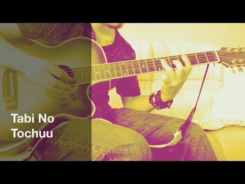 Tabi No Tochuu - Natsumi Kiyoura [Spice And Wolf Opening Theme]