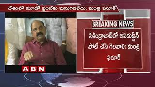 Asaduddin Owaisi is BJP Agent |  NMD Farooq