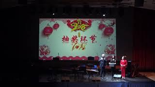 2018 chunwan choujiang