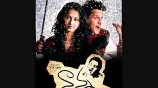 Nanna - Veliginadoka Vaanavill... Vikram's Nanna Telugu Movie