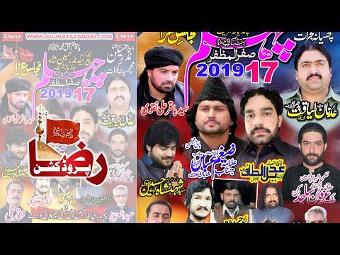 ???? Live Majlis-Aza | 17 Safar 2019 | Machiana Gujrat  ( www.Gujratazadari.com )