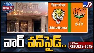 BJP Shiv Sena script spectacular saffron success