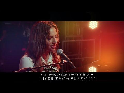 Lady Gaga - Always Remember Us This Way (Lyrics Video)