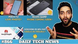 Poco F2 Live Photo,Redmi 64MP Camera Phone,HongMeng OS vs Android OS,Amazon Flex India,#866