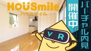 田宮町 アパート 1Rの動画説明