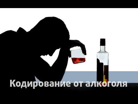 Уколы для кодирования от алкоголизма