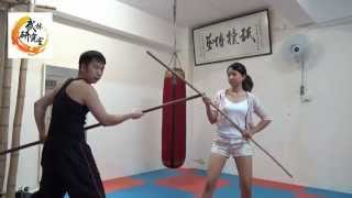 孝師傅研究室:基礎棍法,白眉派十字棍試範 (The Sub Jee stick of Pak Mei. Defend, hit the hand and Body.)