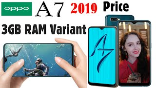 (2019) Oppo A7 3GB ram Variant Price & Full Specifications