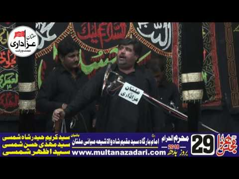 Zakir Syed Aamir Abbas Rabani I  Majlis 29 Muharram 2018 I Qasiday And Masiab I