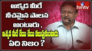 TRS Leaders Comments On Mahakutami | TRS Leaders Full Press Meet | hmtv