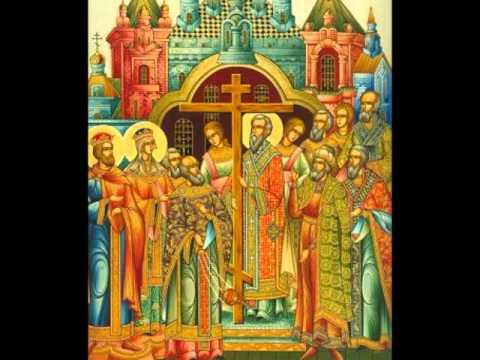 Акафист честному и животворящему кресту