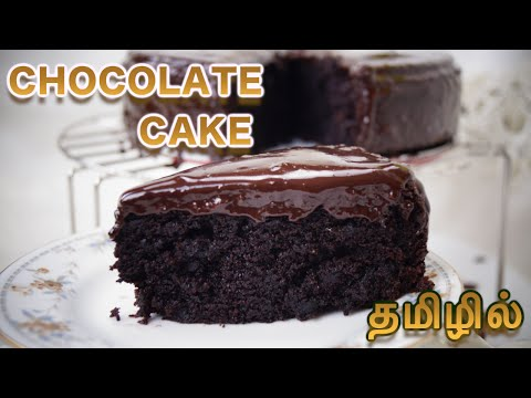 How To Make Cake In Microwave Oven In Tamil