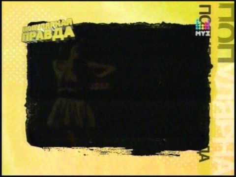 Muz TV: Popular truth [Популярная правда] 30.07.2011 - Tokio Hotel part